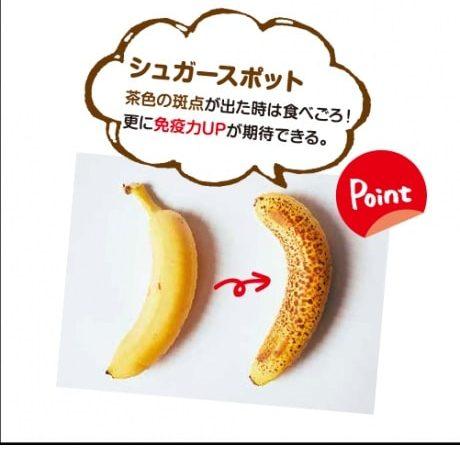 banana07-min